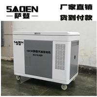 萨登10kw静音发电机质量怎么样
