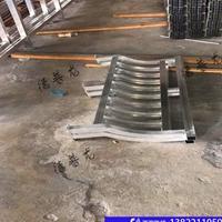 古建铝制构件铝合金飞来椅个性化定制