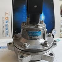 電磁閥淹沒脈沖式 DSF/DSF-Y-76S型號