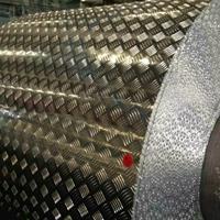 5052压花铝板价格表  防滑铝板
