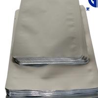 铝塑复合材料食品用包装材料包装袋零食袋