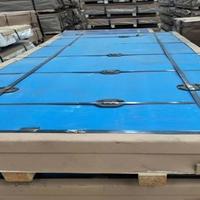 3003覆膜铝板现货 3003花纹板价格