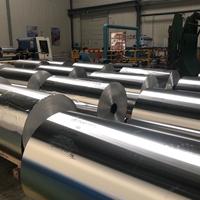 生产空调箔铝卷