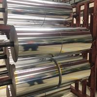 生产双零铝箔