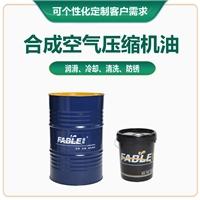 重負荷回轉螺桿式縮機油 合成空氣壓縮機油