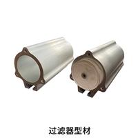 青岛厂家铝型材开模定制|促销价格