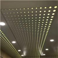 3.0漆面装饰铝板 冲孔铝板厂家 来电咨询