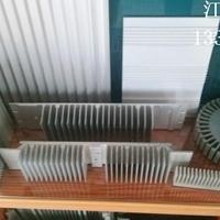 铝型材散热器高倍齿太阳花厂家定制