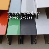 铝方通吊顶   木纹铝方通,吊顶铝方通价格