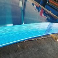 现货1060铝板 花纹铝板 2.85�L 3.0�L 4.0�L