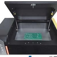 土壤分析仪X荧光光谱仪土壤调查