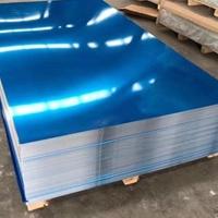 2.85mm厚度5052油箱用合金铝板