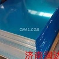 生产3003油箱板材