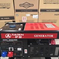 薩登DS10000E3小型汽油發電機工作原理
