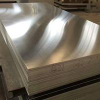 铝板1~7系中厚板花纹板厂家硬汉视频app污版
