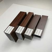 木纹转印铝型材 木纹铝方通装饰材料