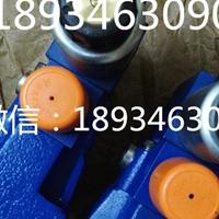 库存减压阀ZDR6DP2-4X/210YM
