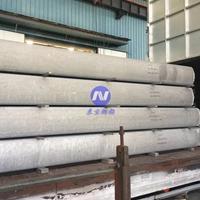 德国进口Zl2017原厂进口铝合金棒