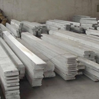 纯铝板、纯铝棒、纯铝条、纯铝排