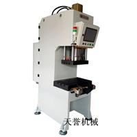 TY502数控油压机