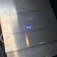 A7050-T61原厂进口铝板