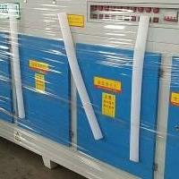 UV有机废气净化设备 VOCs废气治理设备