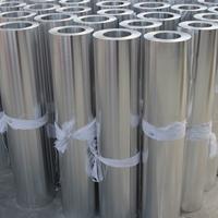 管道保温铝皮保温铝卷电厂保温0.85mm