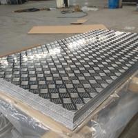 铝板厂家合金铝板供应商加工定制一站式服务