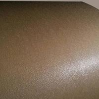覆牛皮纸防潮橘皮花纹铝卷 牛皮纸防潮铝板