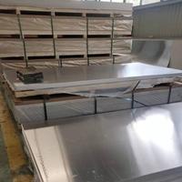6061拉丝铝板,合金铝板幕墙铝板、保温铝皮