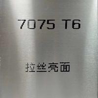 铝板加工-铝板加工报价-铝板加工