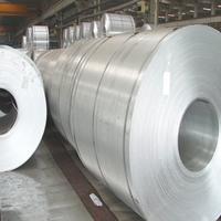 天津电子箔8011铝药箔金鑫铜3003铝箔纸
