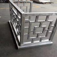 江南万达会议室铝花格-铝窗花图案 厂家定制