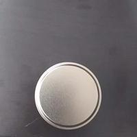 佳士克长效碱蚀剂JS-521
