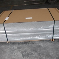 铝板10603003505260615083