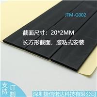 JTM-G002石墨导热泡棉5G服务器散热器