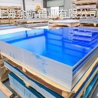 西南铝6101-T651超宽铝板焊接吗