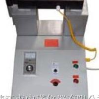 ZJ20X-2轴承加热器