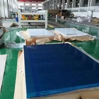 西南铝5052-H112超宽铝板焊接吗