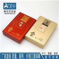 厂家定制 高等沉香烟条铝包装盒
