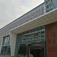墙面装饰铝单板建筑生产供应商