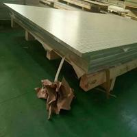 2mm厚5013铝合金板料 精密加工用铝板