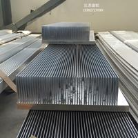 铝型材散热器开模定制