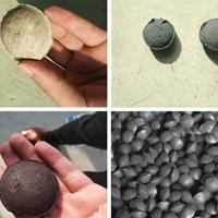 免烘干钢渣球团粘合剂
