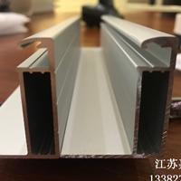 太阳能边框铝型材开模定制