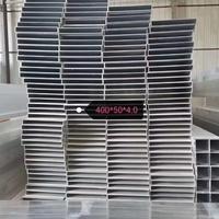 吉林7005-T6511铝方管供应