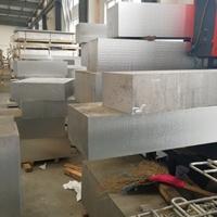 7075中厚铝板欢迎采购 7075铝棒单价