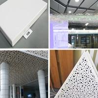 铝合金哑光单板幕墙板