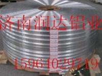 铝带生产厂家