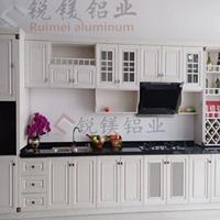 全屋全铝橱柜家具 简约厨房吊柜整体橱柜定制 全铝焊接整板厂